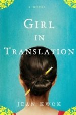 Girl In Translation: A Novel